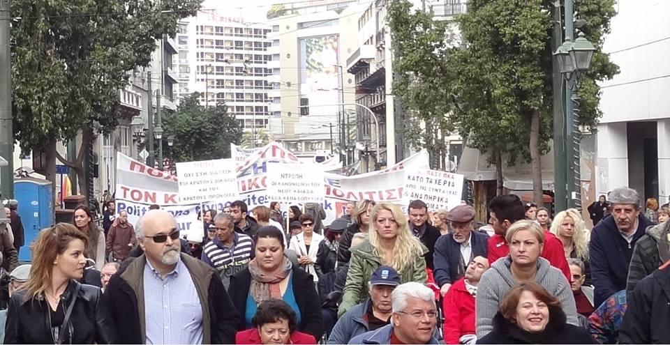 foto_sylalitirio